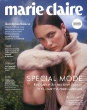 Marie Claire Organsa Weddiin Planner